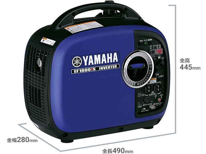 1.6kVA 防音型 インバータ発電機
