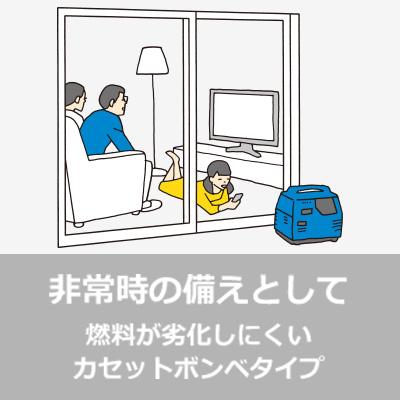 機 家庭 用 発電