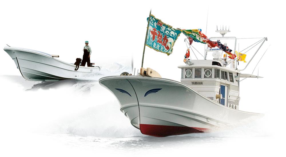 マリン事業の歩み 『漁船・舶用商品』 - マリン製品 | ヤマハ発動機