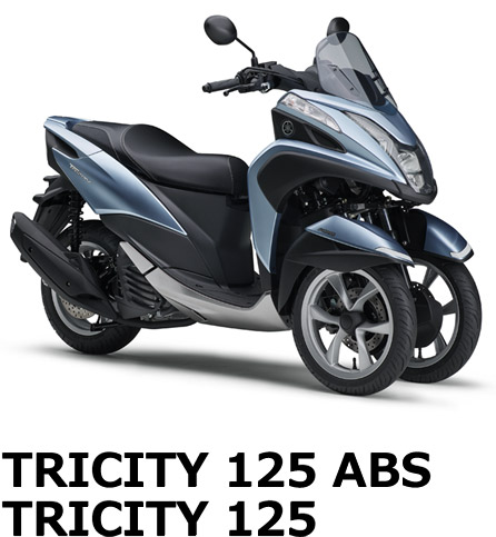 TRICITY 125 ABS/TRICITY 125