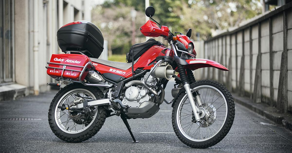 55mph - 人命救助のためのスーパーセロー - バイク・スクーター | ヤマハ発動機