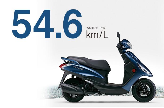低燃費 54.6km/L