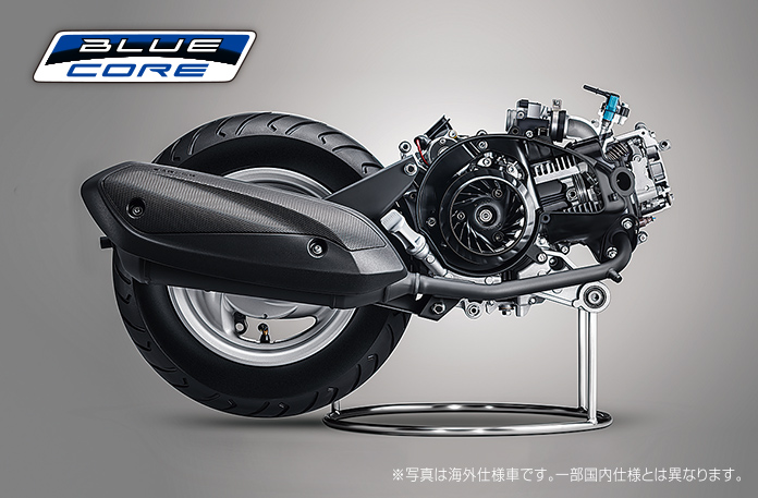 Yamaha Cygnus X 2020