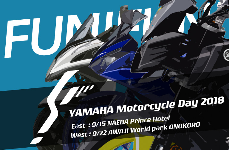 YAMAHA Motorcycle Day 2018