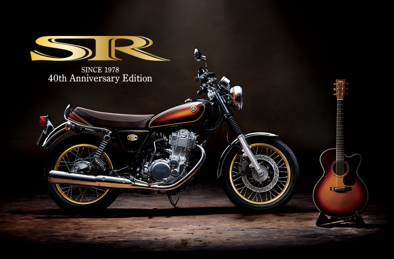 SR400 40th Anniversary Edition
