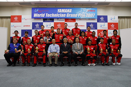 YAMAHA World Technician GP 2007