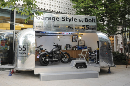 Garage style by BOLT