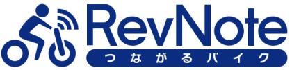 RevNoteロゴ
