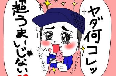 桜トンネル♪いちごソフト♪春満喫♪のツーリングに出かけよう! ~大人のバイクレッスン@NATS(成田)編~