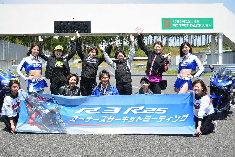 バイク雑誌・web3