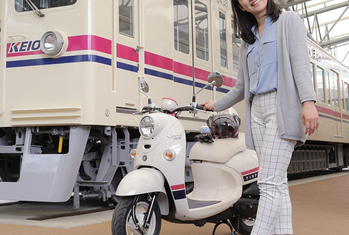 【WEB小説】京王女子とビーノ男子vol.1「かわいい」って最近言われてますか?