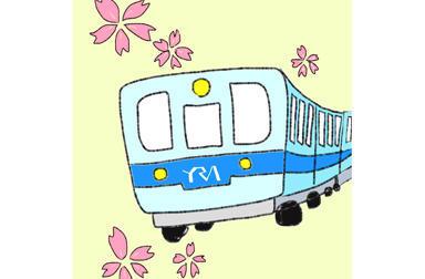 駅から徒歩10分♪手ぶらで♪春満開♪のツーリングに出かけよう!~大人のバイクレッスン@清水公園(野田)編~