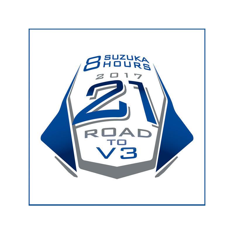 「青の真価。」鈴鹿8耐3連覇と表彰台独占を狙うヤマハ勢に熱い、熱い声援を!