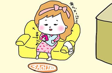 トラウマ幸子のツーリング劇場「ツーリングも安心!安全!」~大人のバイクレッスン@SUGO編~
