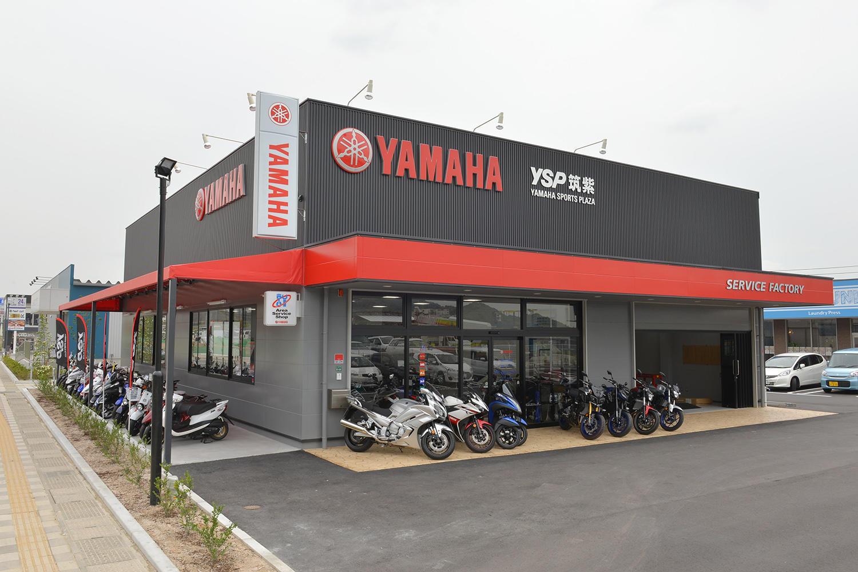お待たせしました!6月24日(土)福岡県大野城市にYSP筑紫がオープン!