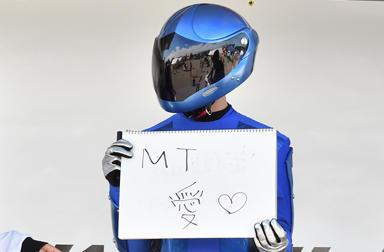 1,300台のMTシリーズ&1,600人が来場! Minna(みんな)がTanosi(楽しい)MTミーティングゥ〜