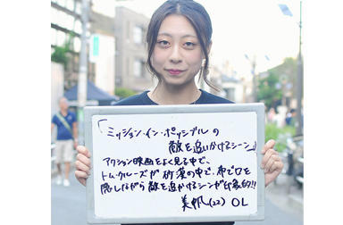 「バイク&ガールズ〜東京女子に聞いた、バイクに関する意識調査〜」第二弾!