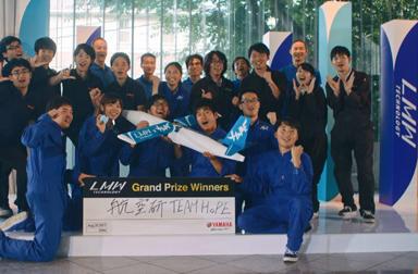 LMW学生コンテスト開催!白熱のバトルで航空工学研究会が優勝