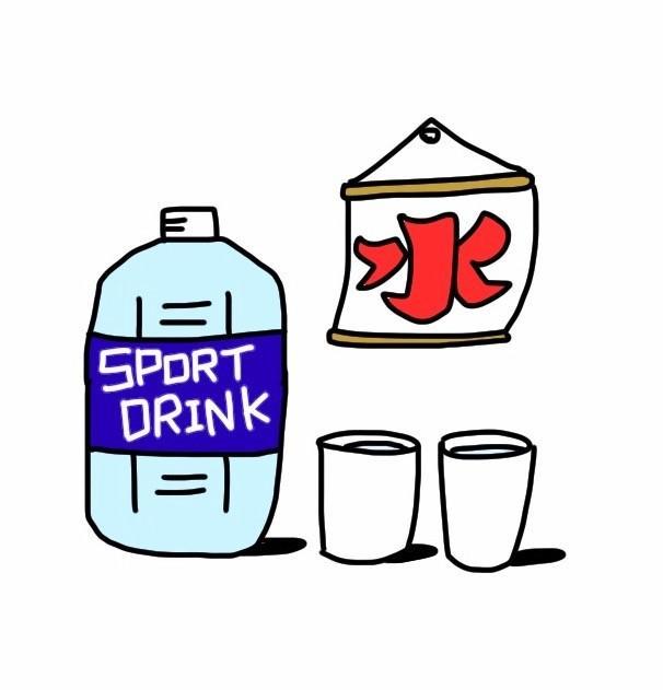 休憩中はスポーツドリンクを用意しています。喉が渇いたらすぐに、お声掛けくださいね~~!