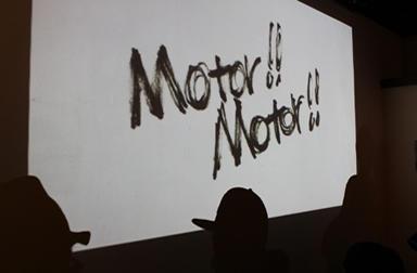 Motor!!Motor!!にFASTER SONSがやってきた!