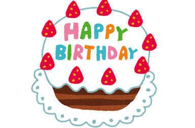 6/23@SUGO YZF-R1 20th Anniversary YZF-R オーナーズミーティング開催。R1誕生20年をみんなで祝おう!