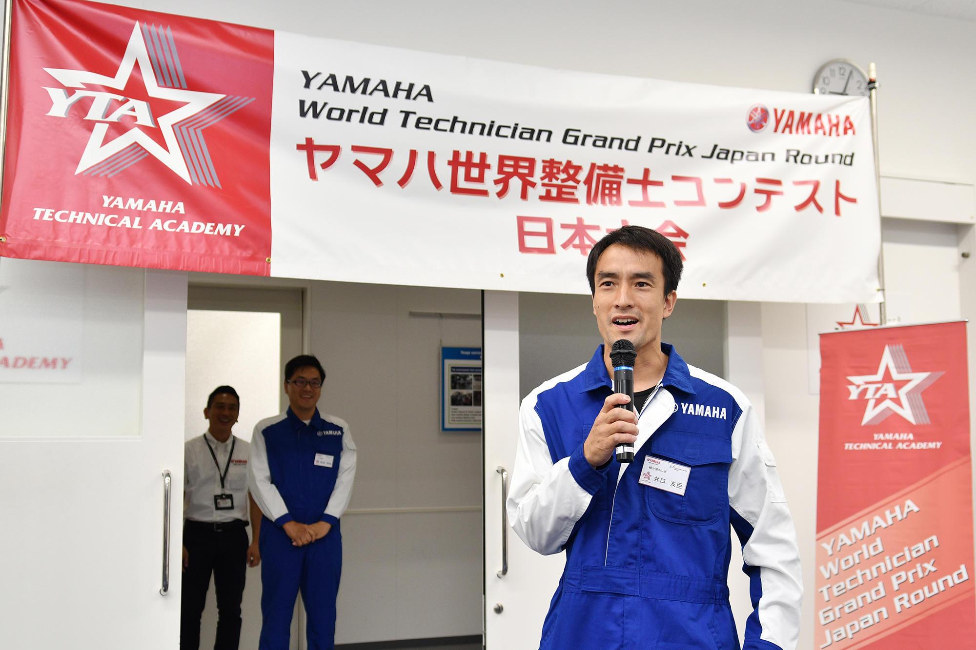 「勝って世界大会に連れて行く!」という5歳の息子さんとの約束を叶えた整備が大好き♡パパさんメカが日本代表に