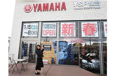 ここって本当にオートバイ ディーラー?!YSP仙台へ行ってきました!
