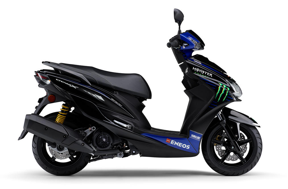 CYGNUS-X Monster Energy Yamaha MotoGP Edition