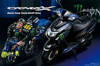 MotoGPマシン「YZR-M1」をイメージしたMonster Energy Yamaha MotoGP Edition発売
