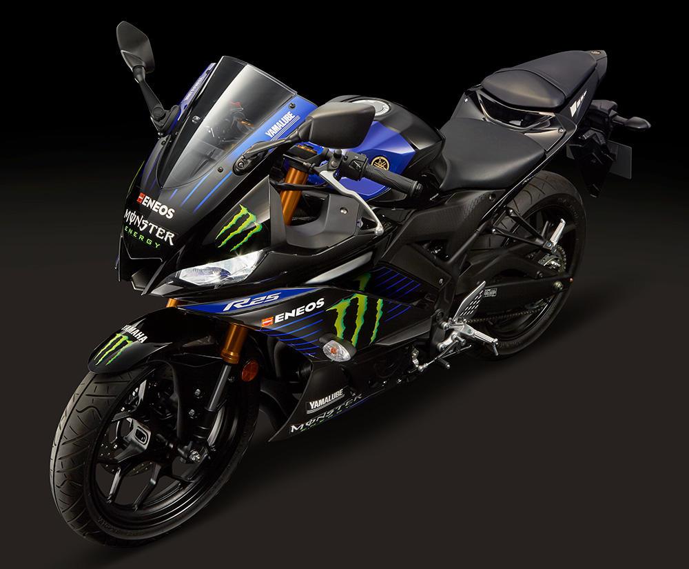 Monster Energy Yamaha MotoGP Editionを台数限定で発売します
