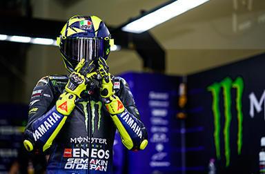 日本GPのMonster Energy Yamaha MotoGPピットツアーにヤマハ応援チケット購入者30名様ご招待! 応募期間:9月13日(金)〜10月13日(日)