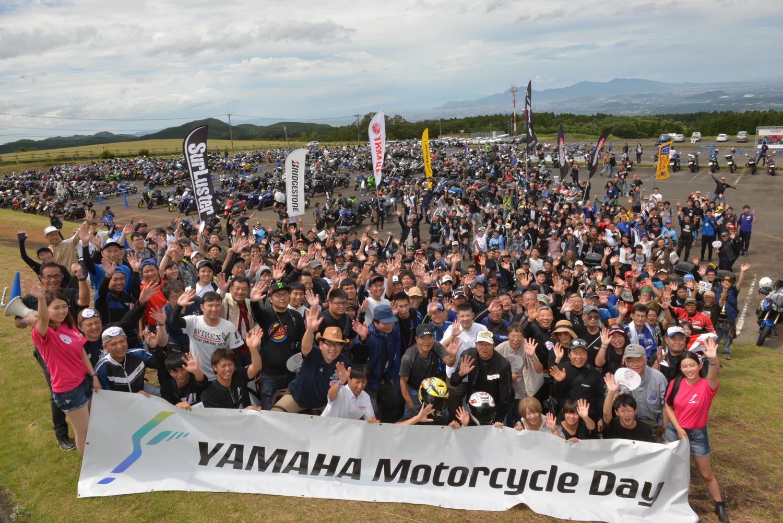 9/7(土)YAMAHA Motorcycle Day 2019を阿蘇で開催!東会場は9/28(土)山梨県・ふじてんリゾートで開催します!
