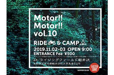 FASTER SONS × Motor!!Motor!!