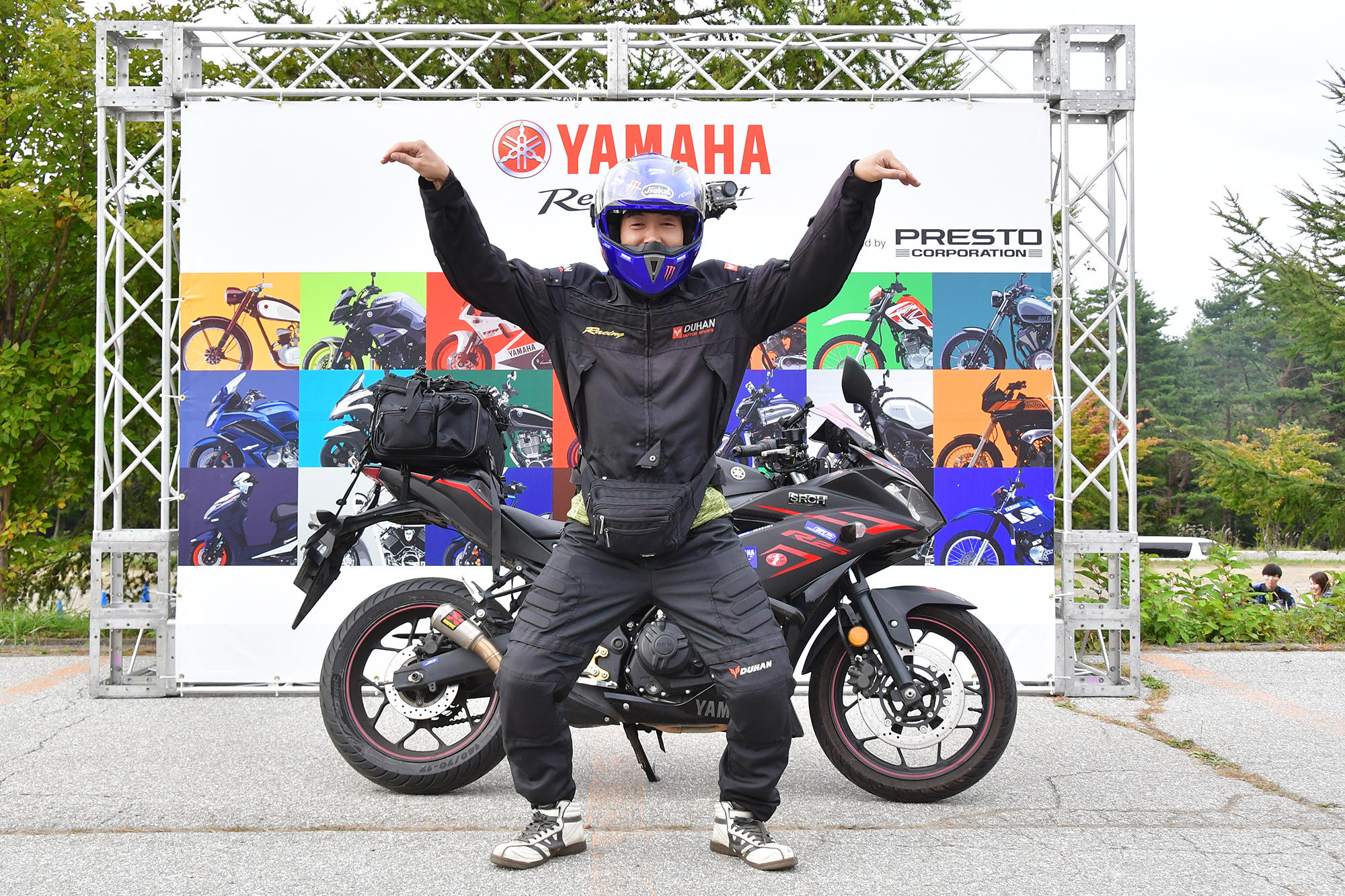 YAMAHA Motorcycle Day 2019