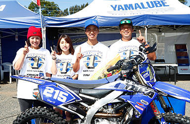 10/27全日本モトクロス最終戦@SUGOで世界の走りと地元の名産を満喫し、ヤマハライダーのチャンピオン誕生に立ち会おう!