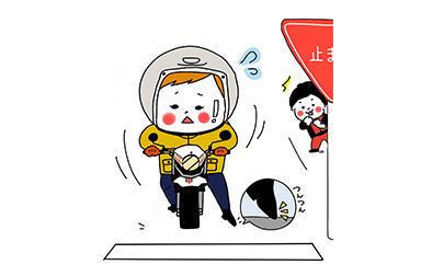 トラウマ幸子のオフロード劇場 ~小柄なライダーに朗報「セロー250のリヤクッションを調整して足つき改善!」編~