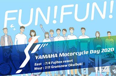 「YAMAHA Motorcycle Day 2020」開催中止のお知らせ