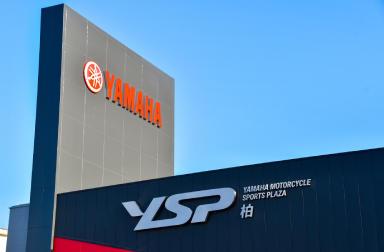 千葉県柏市に「YSP柏」が新規オープン! 仕事でもプライベートでもバイクざんまいな店長がみなさんの来店をお待ちしております。