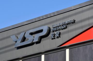 福岡市内唯一のYSP「YSP友泉」がリニューアルオープン。ご家族そろってお気軽にお立ち寄りください