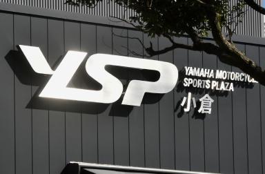 リニューアルオープンしたYSP小倉でバイクデビューしませんか?