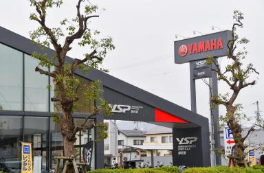 アットホームで居心地のいいYSP静岡東がリニューアル。さらにのんびりくつろげます