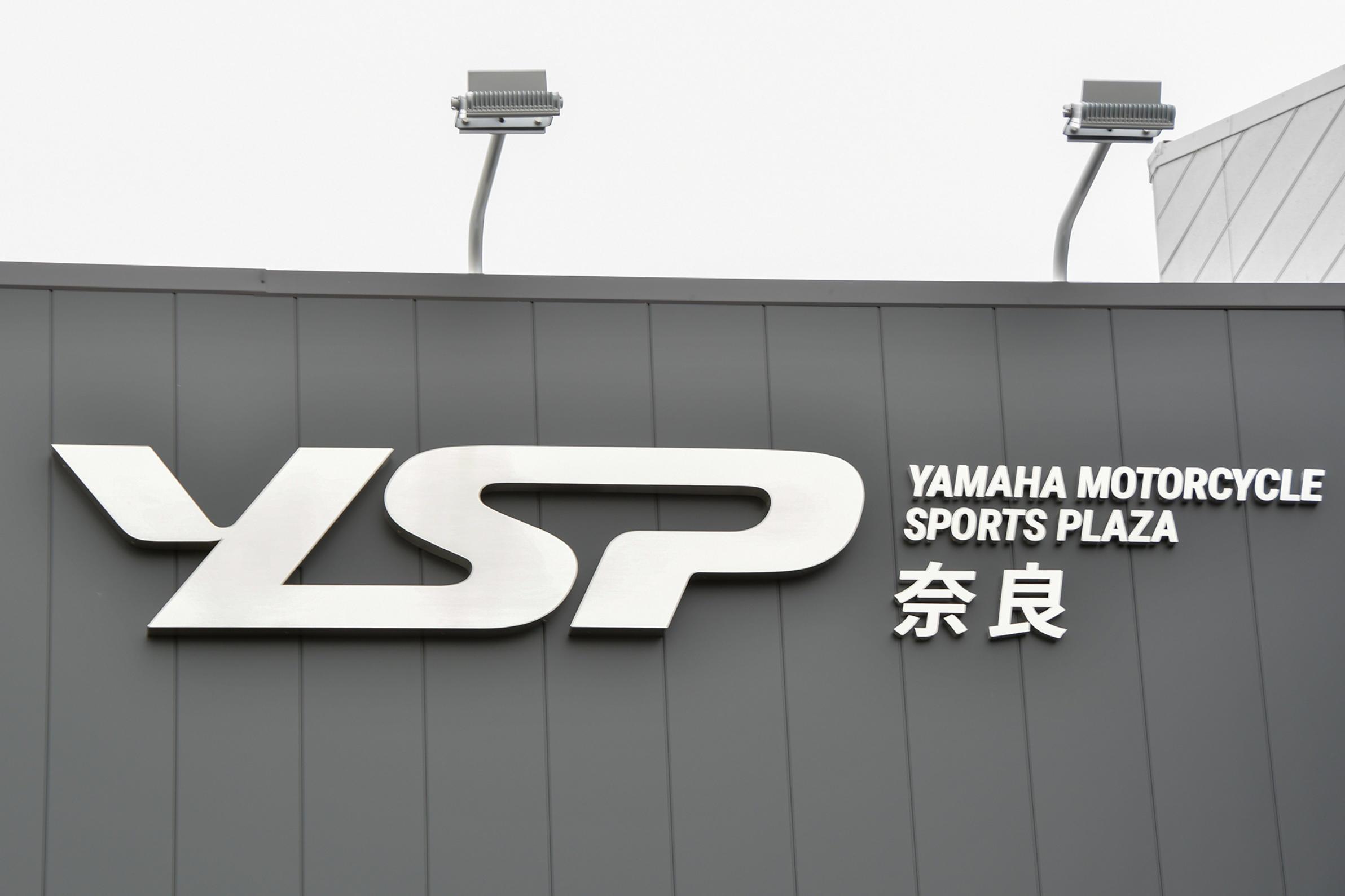 奈良にYSPがオープン!オシャレな店舗で安心のバイクライフをサポートします