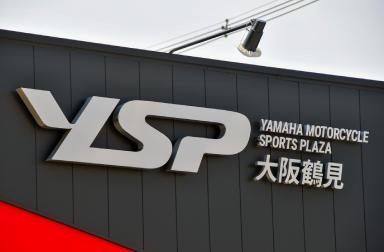 スポーツバイクのお客さまに高く支持される整備力を備え、わきあいあいの楽しい雰囲気に満ちたYSP大阪鶴見