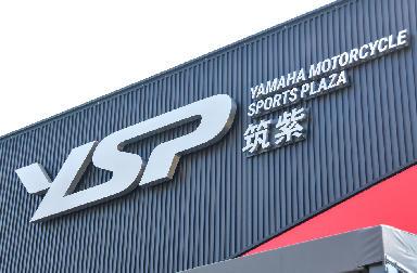 交通アクセスの良い立地に立つYSP筑紫では、とにかくバイクが大好き!特にオフロード♡のスタッフが皆さんの来店をお待ちしております!!