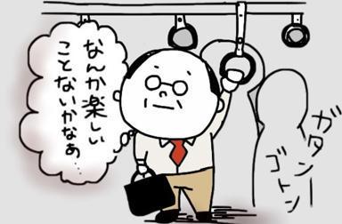 山波さんがゆく。バイクレッスンを受けて生まれ変わろう!~ヤマハ大人のバイクレッスン@神戸体験記~