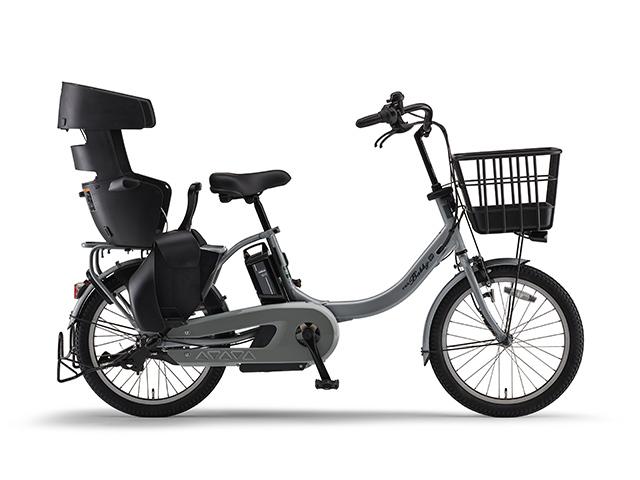 【新製品情報】2020年最新モデル 子乗せ電動自転車のご紹介!