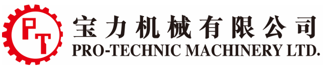Pro-Technic Machinery Limited