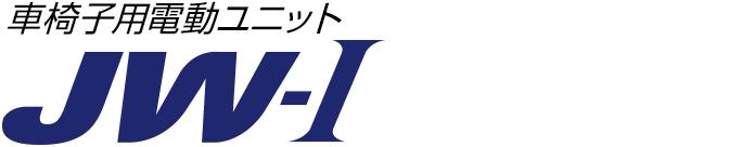 jw i 電動車いす ヤマハ発動機株式会社